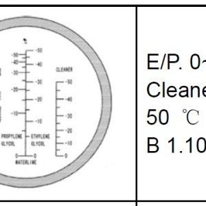 Automotive Plastic Refraktometer Utan ATC# Art nr 67- REF403A