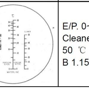 Automotive Plastic Refraktometer Utan ATC  # Art nr 67- REF403