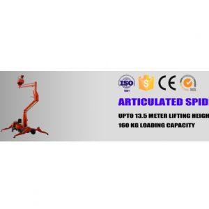 Spider Lyft   # IINB-BL-6