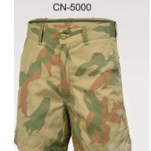 Kamouflagebyxor #159-CN-5000